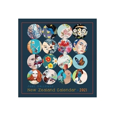 Jane Galloway 2021 Wall Calendar-stationery-The Vault